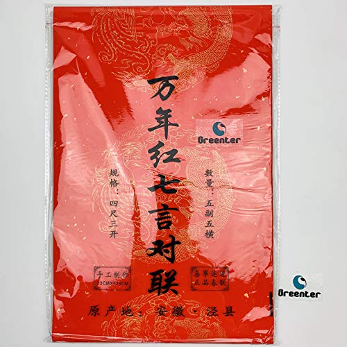 GREENTER G Chinese New Year Red Forever Calligraphy Paper Full Ripe Xuan/Sumi Paper by Greenter 5 Sets, 23X138CM