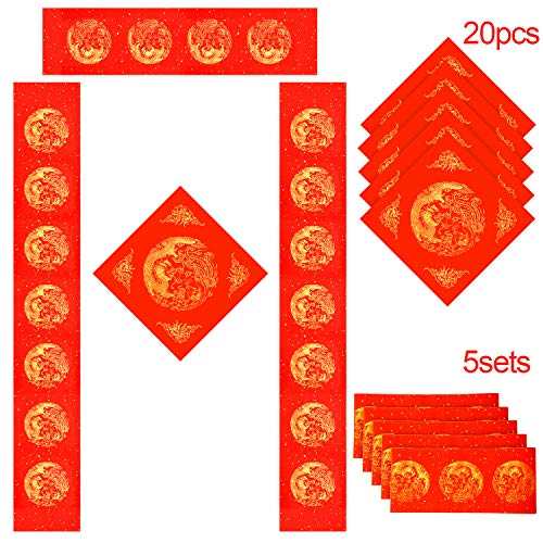 DIY Chinese Red Rice Paper Chun Lian Kit, Including 20 Pieces Fu Character Cards 13 x 13 Inches, 5 Set Blank Chinese Spring Festival Couplets Paper 6 x 41 Inches for New Year