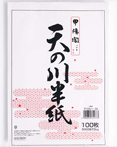 Japanese Chinese Calligraphy Rice Paper 100 Sheets, Easy to Draw, High Whiteness, 100% Pulp