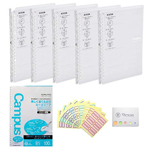 Kokuyo Campus Smart Ring Binder | Pre-Dotted Loose Leaf Papers | B5 Size & 26 Rings | Slim, Non-Bulky & Portable | Set of 5 Binder Along with Original Sticky Notes & 10 Colored Index Paper