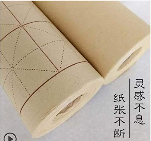 """MEGREZ Chinese Calligraphy Brush Writing Sumi Paper/Xuan Paper/Rice Paper Scroll Paper with Grids for Students Beginning and Intermediate Chinese Japanese Calligraphy Practice, 6 cm/Grid, 50m 1968.5"""" / Sheet, Yellow"""